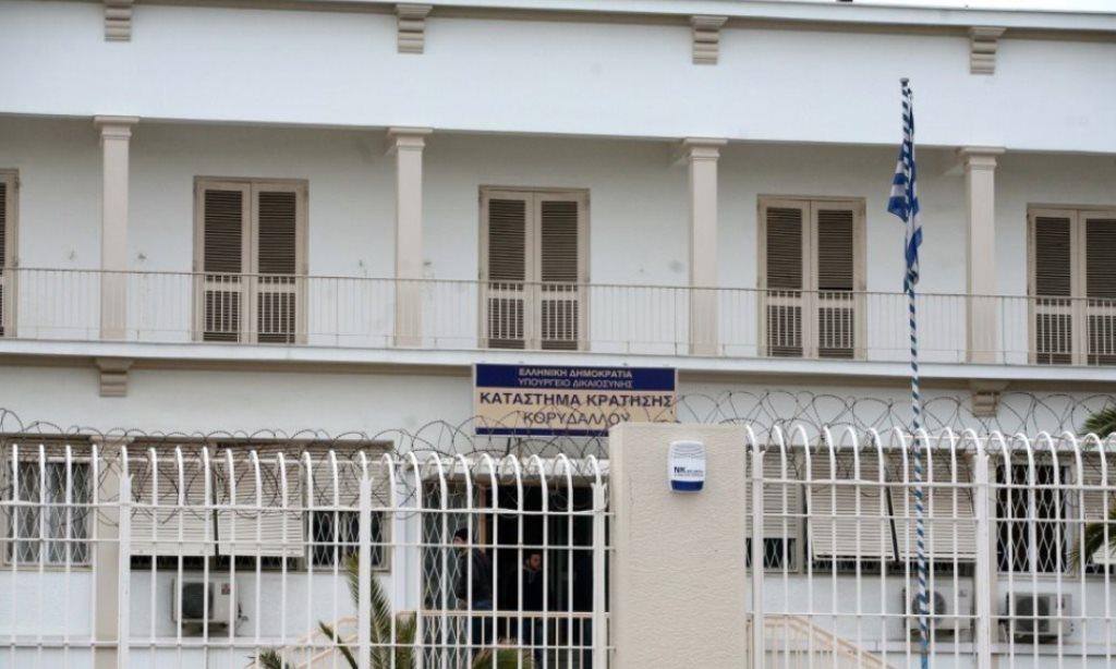 Φυλακές Κορυδαλλού: Βρέθηκε μαχαιρωμένος κρατούμενος