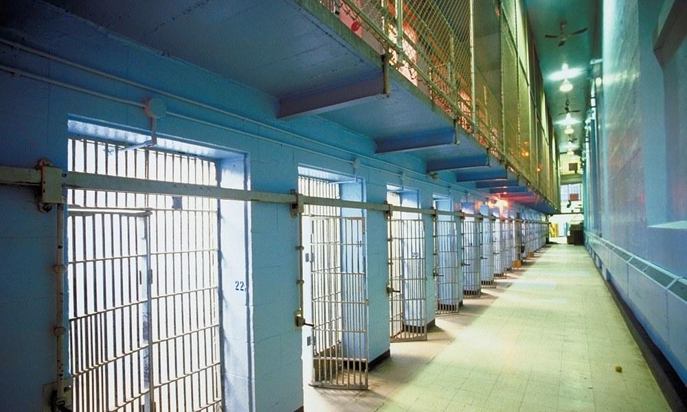 Χαλκιδική: Δραπέτευσε κρατούμενος από τις φυλακές - Sportime.GR
