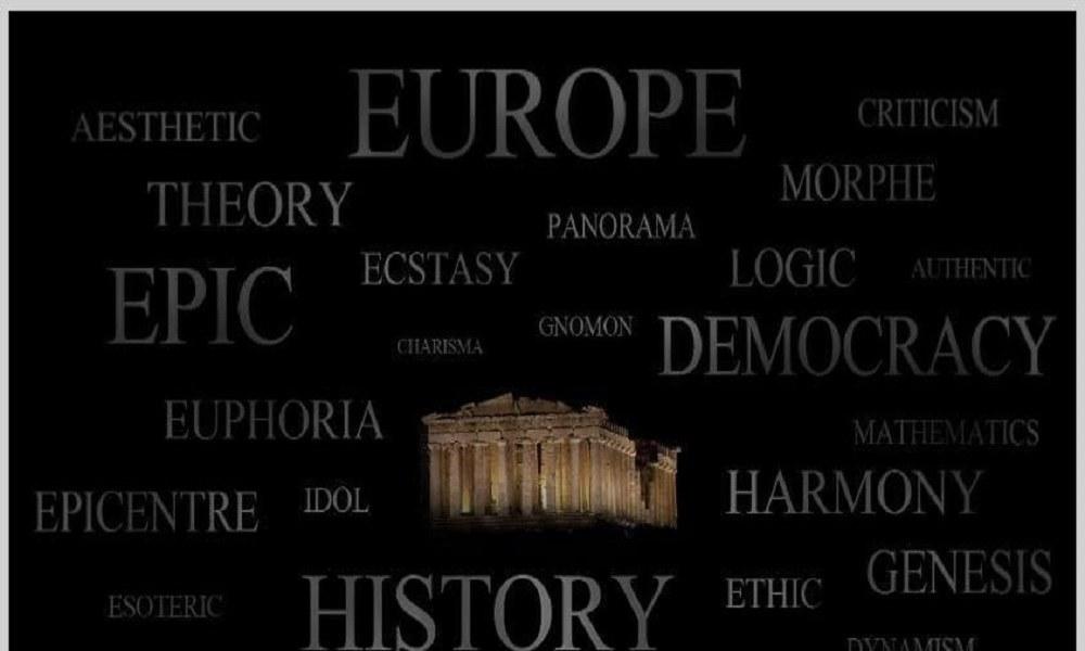 Οι δύο ελληνικές λέξεις που δεν μπορούν να μεταφραστούν σε καμία γλώσσα