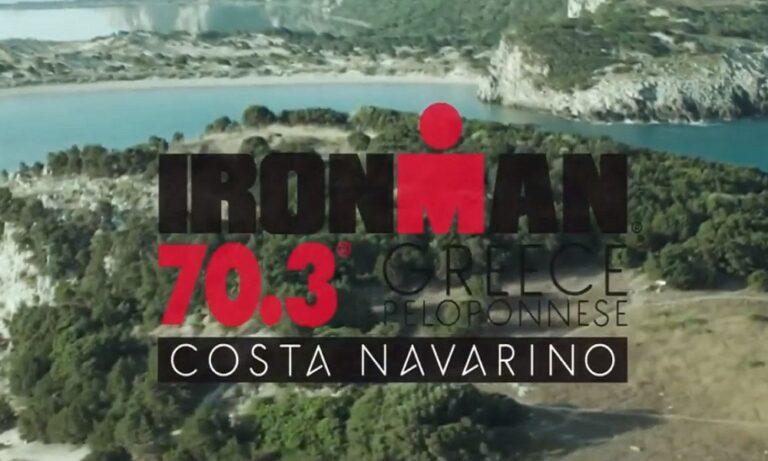 Τα μυστικά του ΙRONMAN 70.3 Greece, Costa Navarino από τον OΠΑΠ Champion Γρηγόρη Σουβατζόγλου