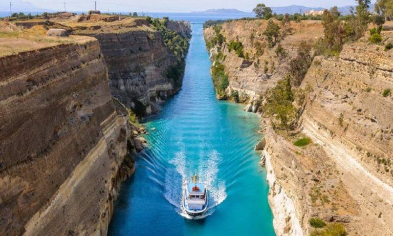 Κόρινθος: Σορός εντοπίστηκε στη θαλάσσια περιοχή της Διώρυγας