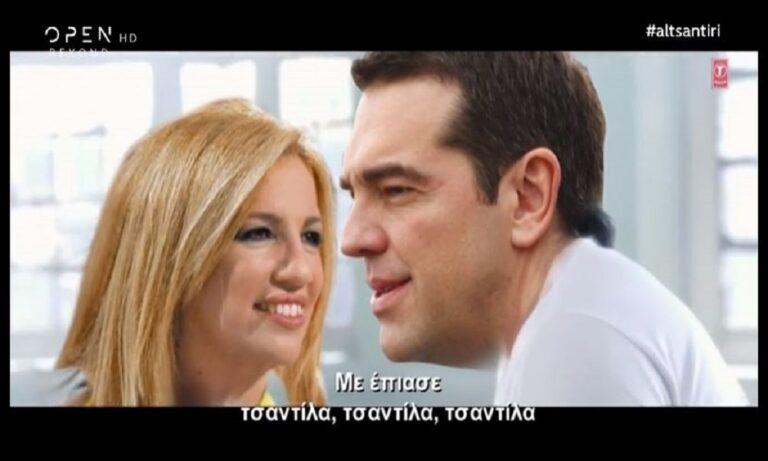 Λαζόπουλος: Η προσέγγιση Τσίπρα στη Γεννηματά (vid)