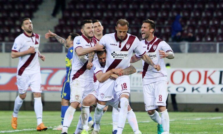 ΑΕΛ- Αστέρας Τρίπολης 2-1: Τρίποντο σωτηρίας με Μόρα, «φωνάζουν» οι Αρκάδες