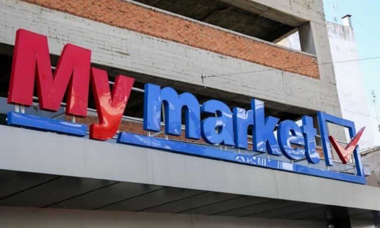 My Market: Μπαράζ επιθέσεων σε 13 υποκαταστήματα