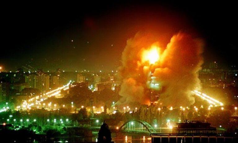 Σαν σήμερα 24/3: Το ΝΑΤΟ βομβαρδίζει την Γιουγκοσλαβία