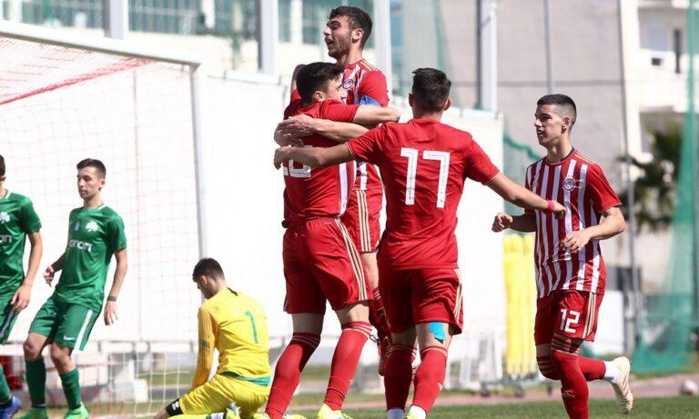 Κ17 Ολυμπιακός-Παναθηναϊκός 2-0: «Ερυθρόλευκη» νίκη