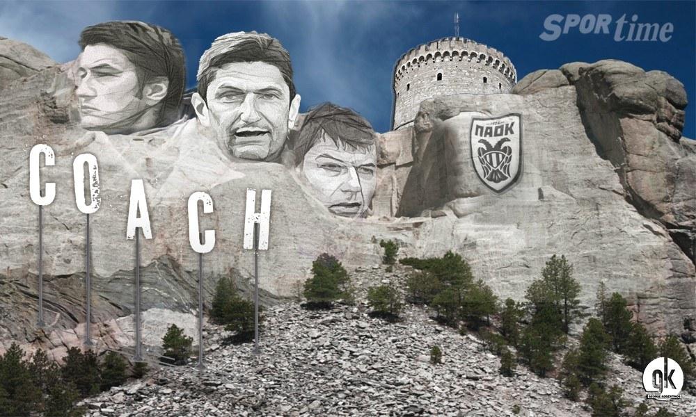 Η... σχολή προπονητών του ΠΑΟΚ!