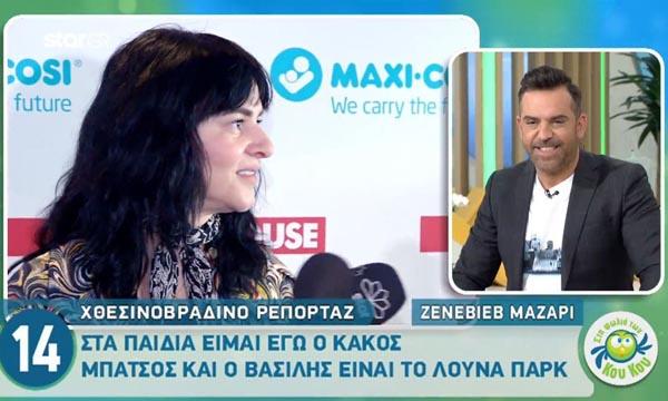 Ζενεβιέβ Μαζαρί: Όλα όσα είπε για τον νέο κύκλο του GNTM!
