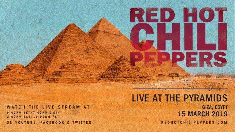 Red Hot Chili Peppers: 10.000 άνθρωποι στις Πυραμίδες της Αιγύπτου για τη συναυλία τους