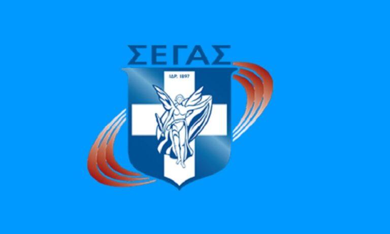 ΣΕΓΑΣ: Δεν θα κατεβάσει αποστολή στο Βαλκανικό πρωτάθλημα στίβου