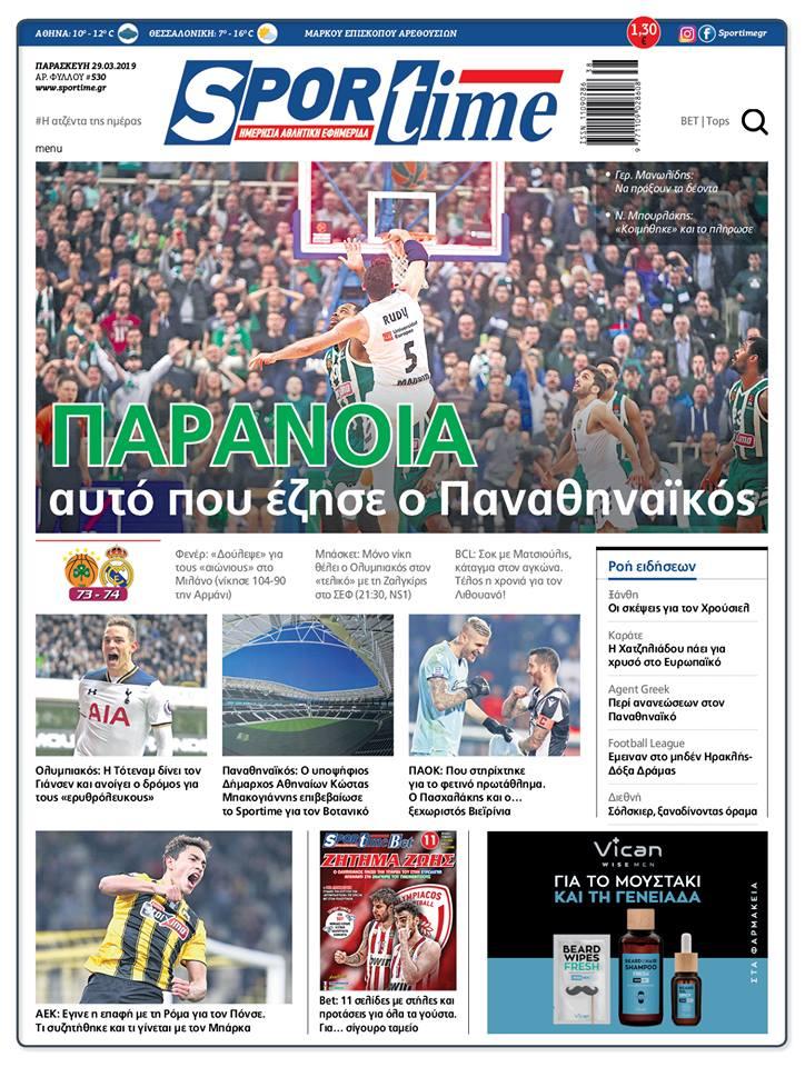 Εφημερίδα SPORTIME - Εξώφυλλο φύλλου 29/3/2019