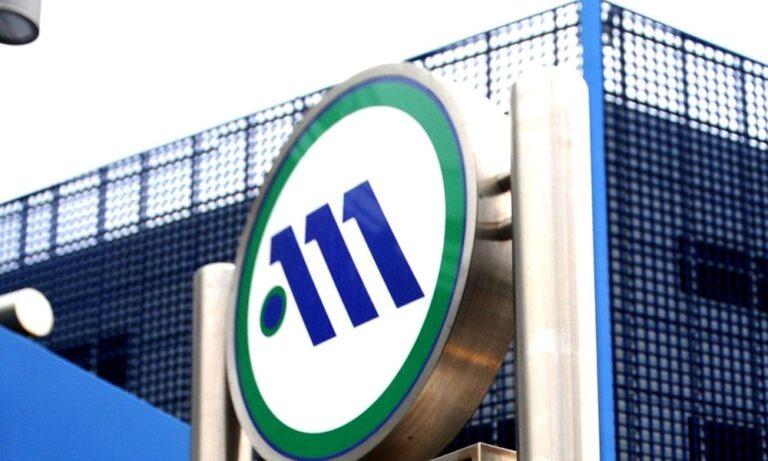 Αιγάλεω: Τηλεφώνημα για βόμβα στον σταθμό του Μετρό