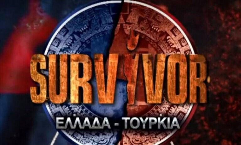 Survivor: Ποια ομάδα κερδίζει απόψε; Ελλάδα ή Τουρκία; (vid)