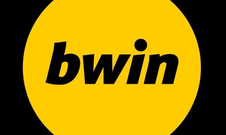 Σεβίλλη – Λεγκανές με 200+ ειδικά στη bwin