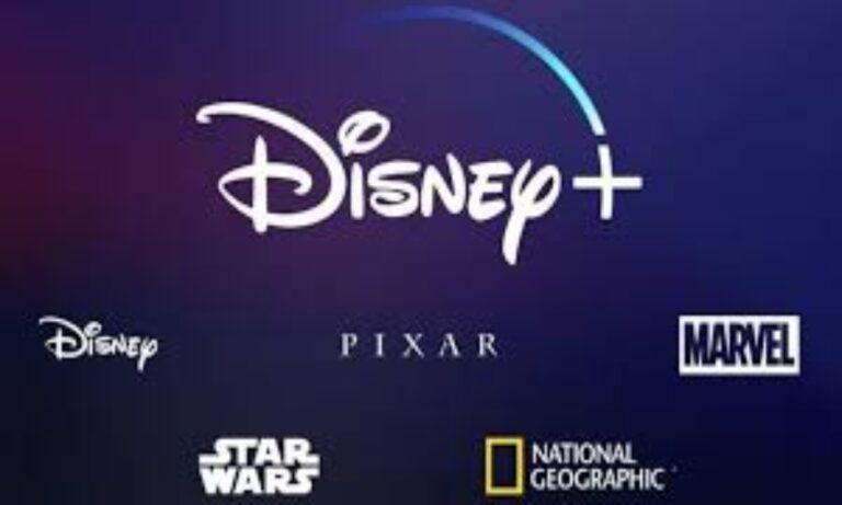 Δείτε πόσο κοστίζει το Disney+ που έρχεται τον Νοέμβριο!