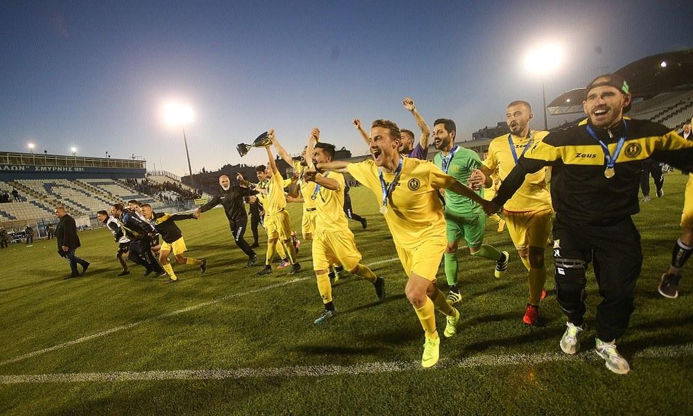 Ηλυσιακός: Κυπελλούχος ΕΠΣ Αθηνών! - Sportime.GR
