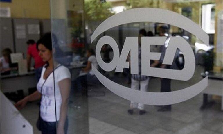 ΟΑΕΔ: Προκήρυξε νέες θέσεις εργασίες