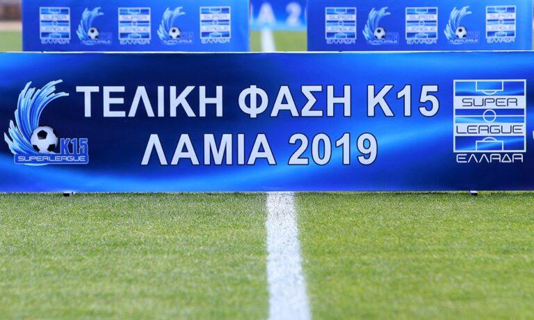 ΠΑΟΚ – Άρης Super League Κ15 LIVE STREAMING