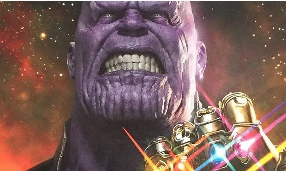 Αν γκουγκλάρετε Thanos κάτι φοβερό θα γίνει...