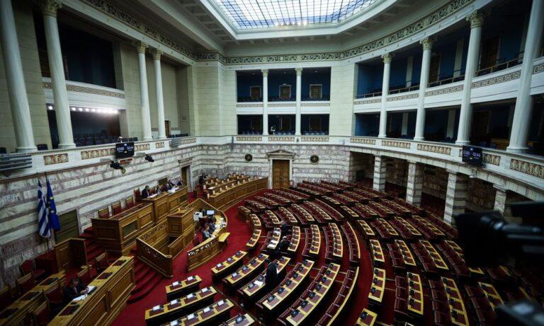 Βουλή: Η απόφαση για τις γερμανικές αποζημιώσεις