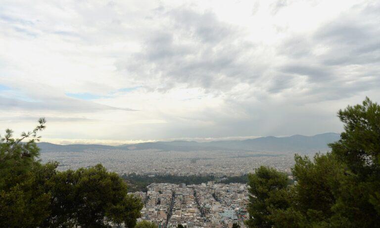 Καιρός: Αίθριος με βροχές από το απόγευμα
