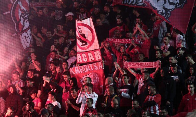 Super League: Απολογούνται Ολυμπιακός, ΑΕΛ