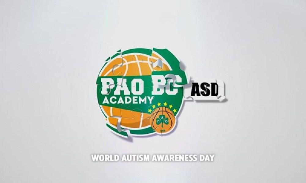 Παναθηναϊκός: Ιδρύει τμήμα μπάσκετ για παιδιά με αυτισμό. Ο Παναθηναϊκός προχώρησε σε μία σπουδαία πρωτοβουλία, ανακοινώνοντας την ίδρυση...