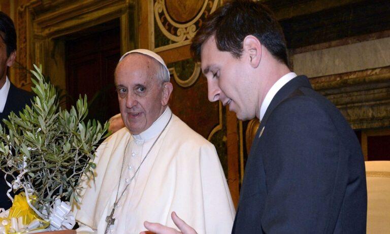 Πάπας Φραγκίσκος: «Ο Μέσι δεν είναι θεός»
