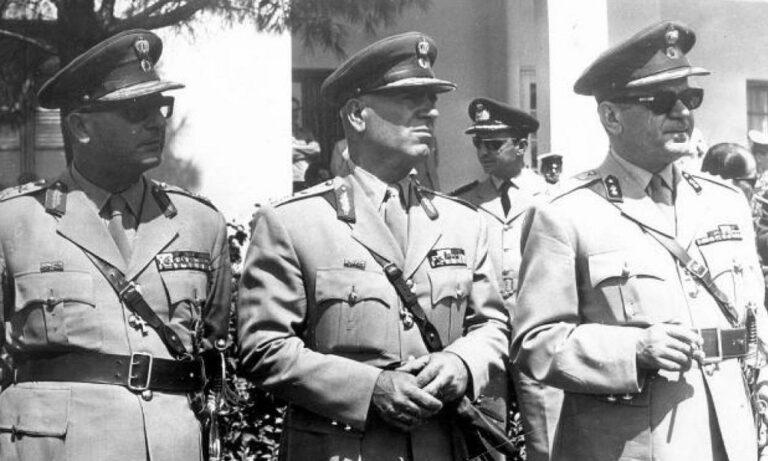 Σαν σήμερα: Το πραξικόπημα των Συνταγματαρχών