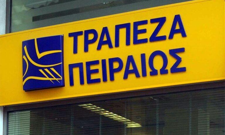 Πειραιώς: Μειώνει την τιμή-στόχο μετοχής η NBG Securities