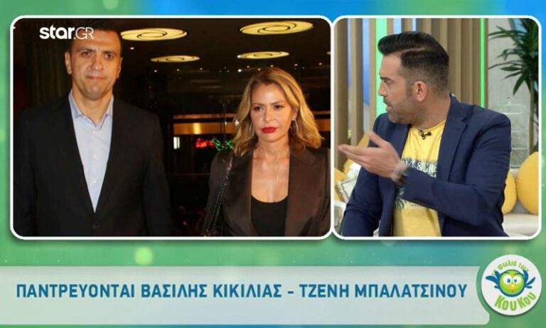Παντρεύονται Μπαλατσινού-Κικίλιας! (vid)
