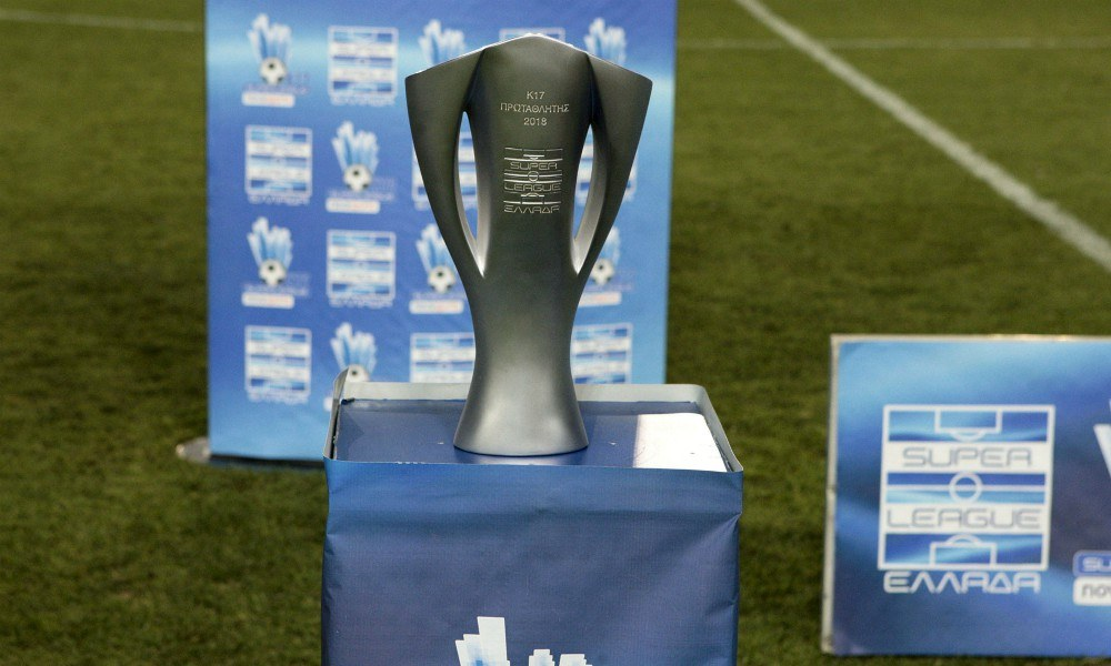 Super League K17: Στο Αγρίνιο το Final 4 - Sportime.GR