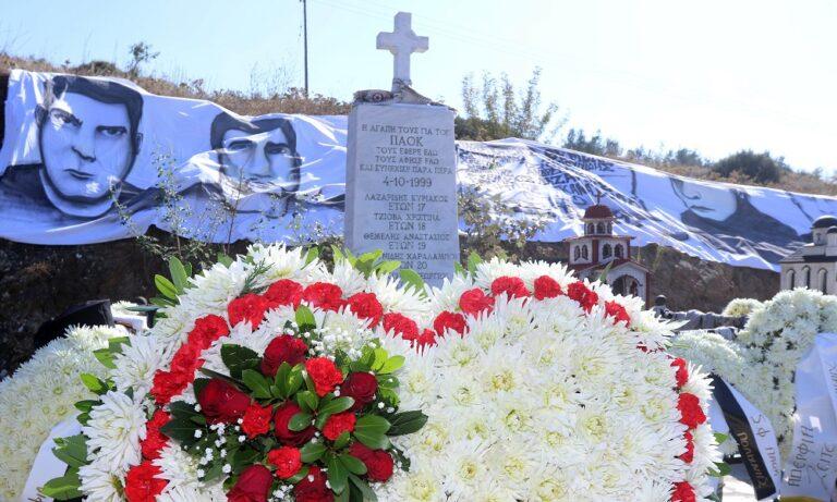 ΑΕΛ: «Αλητεία και ασέβεια νεκρών στα Τέμπη»