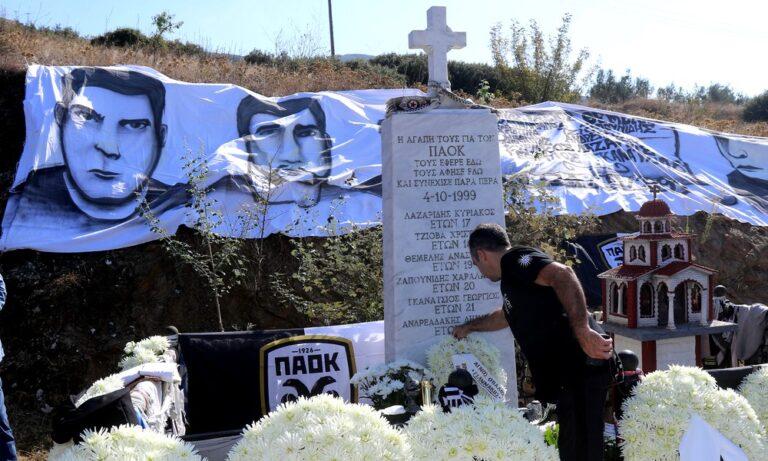 Ντροπή: Έκλεψαν τις σημαίες του ΠΑΟΚ από τα Τέμπη (pic)