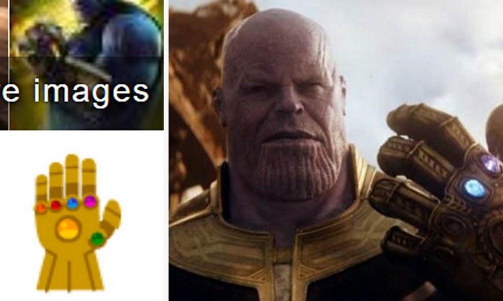 Thanos: Τιτάνιες ιδιότητες και στην… Google