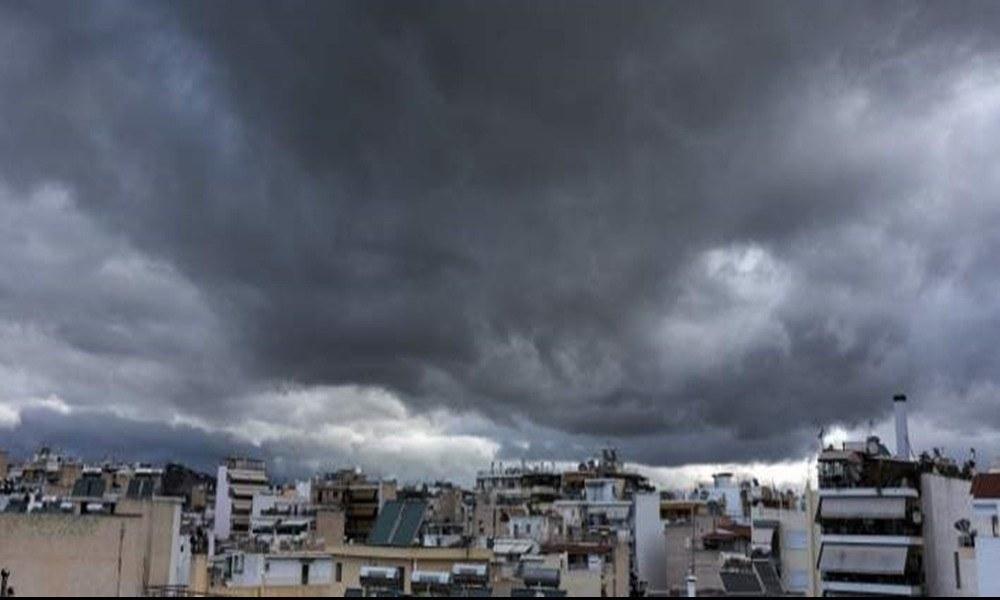 Καιρός: Συννεφιά με βροχές και καταιγίδες
