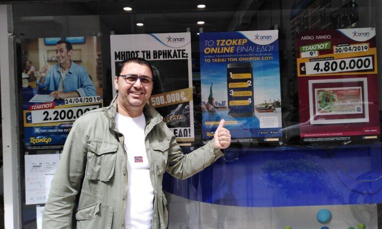 Tzoker.gr: Σε Θεσσαλονίκη και Κερατσίνι οι πρώτοι νικητές του διαγωνισμού
