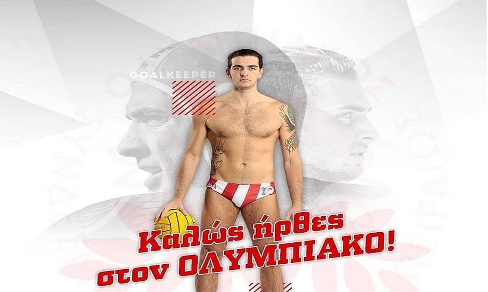 Ολυμπιακός: Ανακοίνωσε τον Ζερδεβά