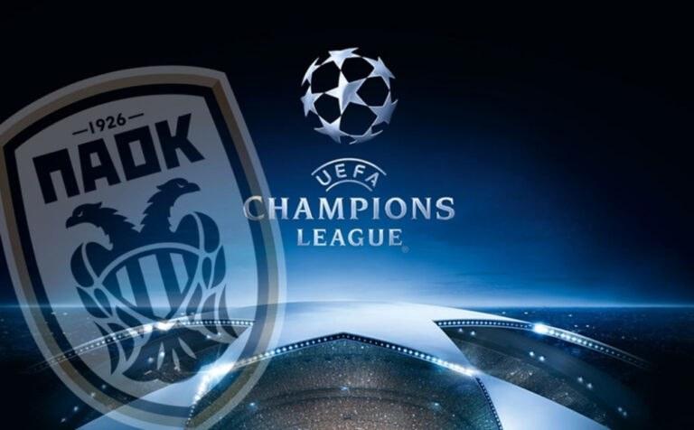 ΠΑΟΚ: Η κλήρωση του Champions League και οι υποψήφιοι αντίπαλοι