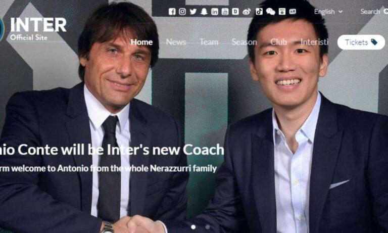 Ίντερ: Επίσημα προπονητής ο Αντόνιο Κόντε