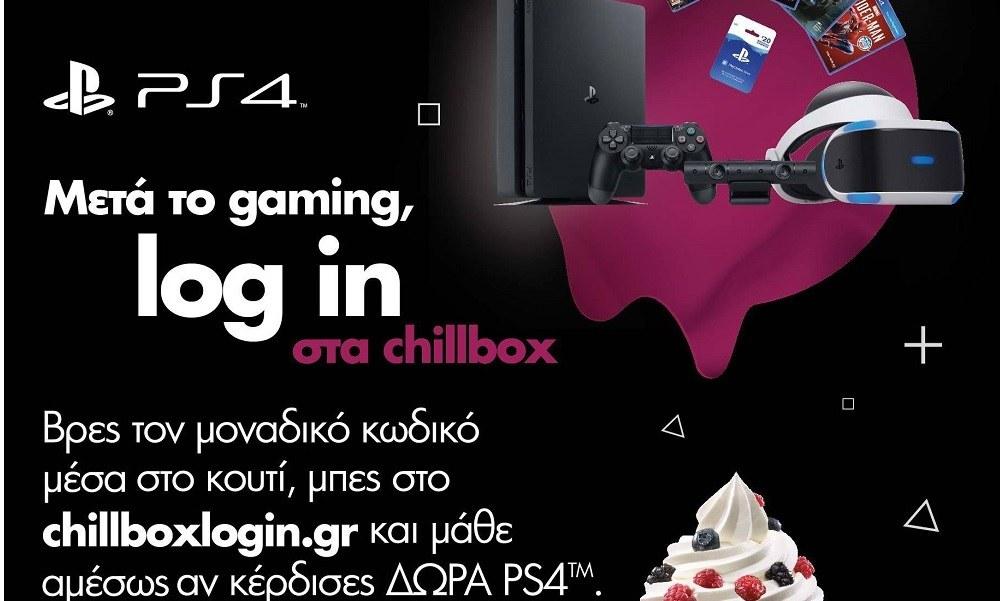 Μεγάλος διαγωνισμός Chillbox – Playstation®
