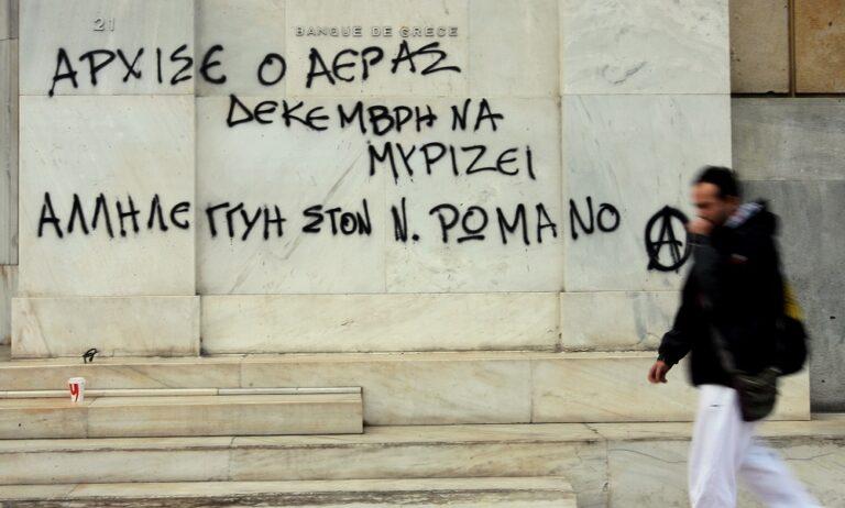 Νίκος Ρωμανός: Αποφυλακίζεται σε λίγες ημέρες