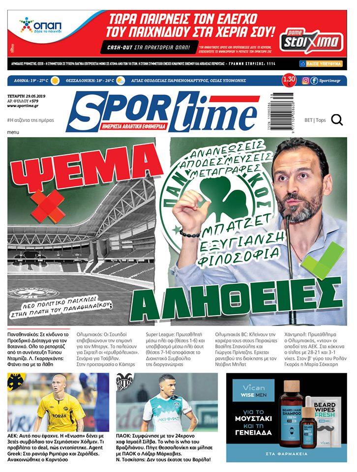 Εφημερίδα SPORTIME - Εξώφυλλο φύλλου 29/5/2019