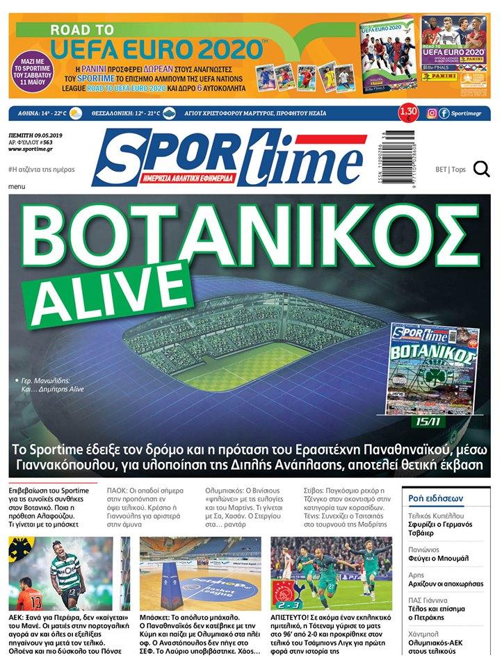 Εφημερίδα SPORTIME - Εξώφυλλο φύλλου 9/5/2019