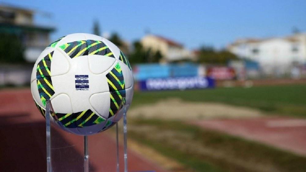 Super League 2: Μία θέση ανοιχτή για τη 12άδα