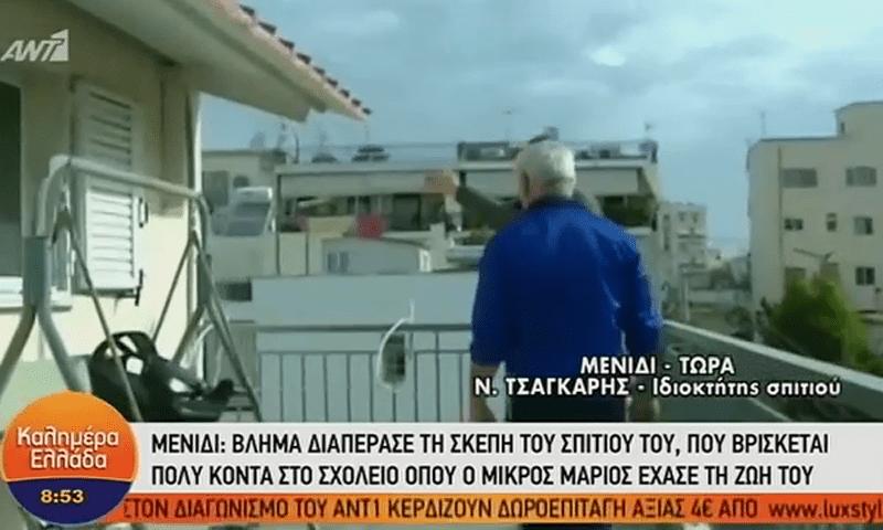 Αδέσποτη σφαίρα καρφώθηκε σε σπίτι στο Μενίδι