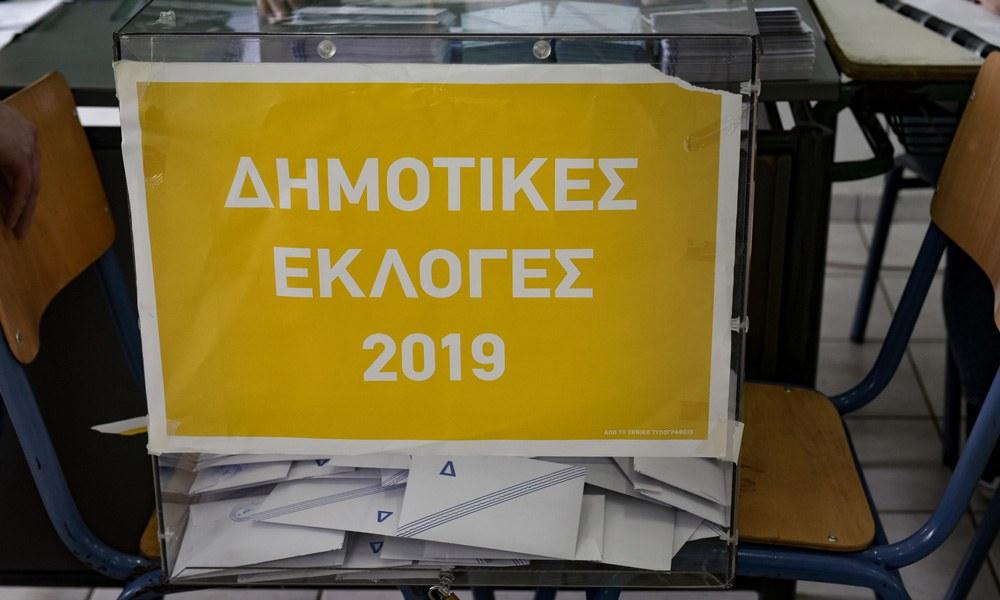 Δημοτικές εκλογές 2019: Ποιοι προηγούνται σε σταυρούς στην Αθήνα