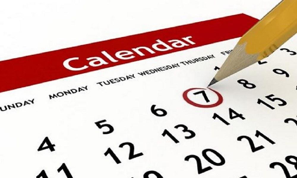 28 Μαΐου: Ποιοι γιορτάζουν σήμερα