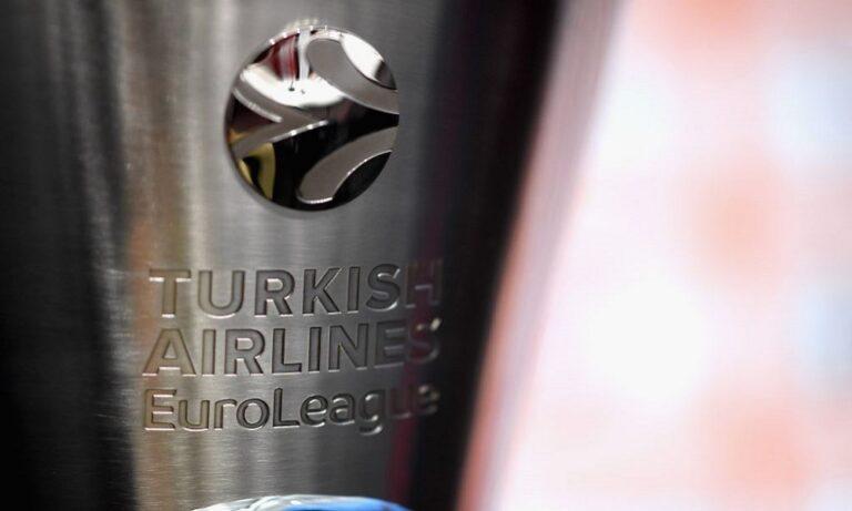 τελικός Euroleague