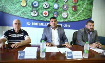 football league ΕΠΟ